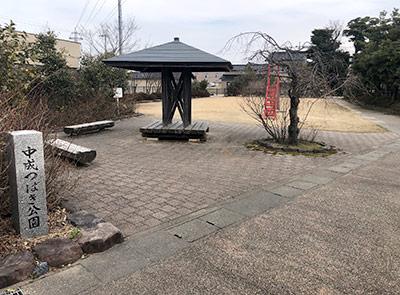 中成つばき公園