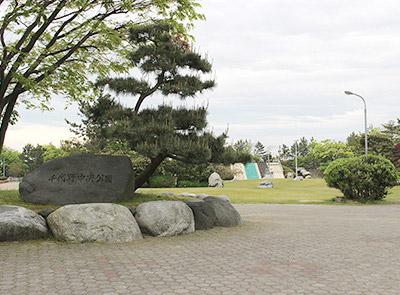 千代野中央公園